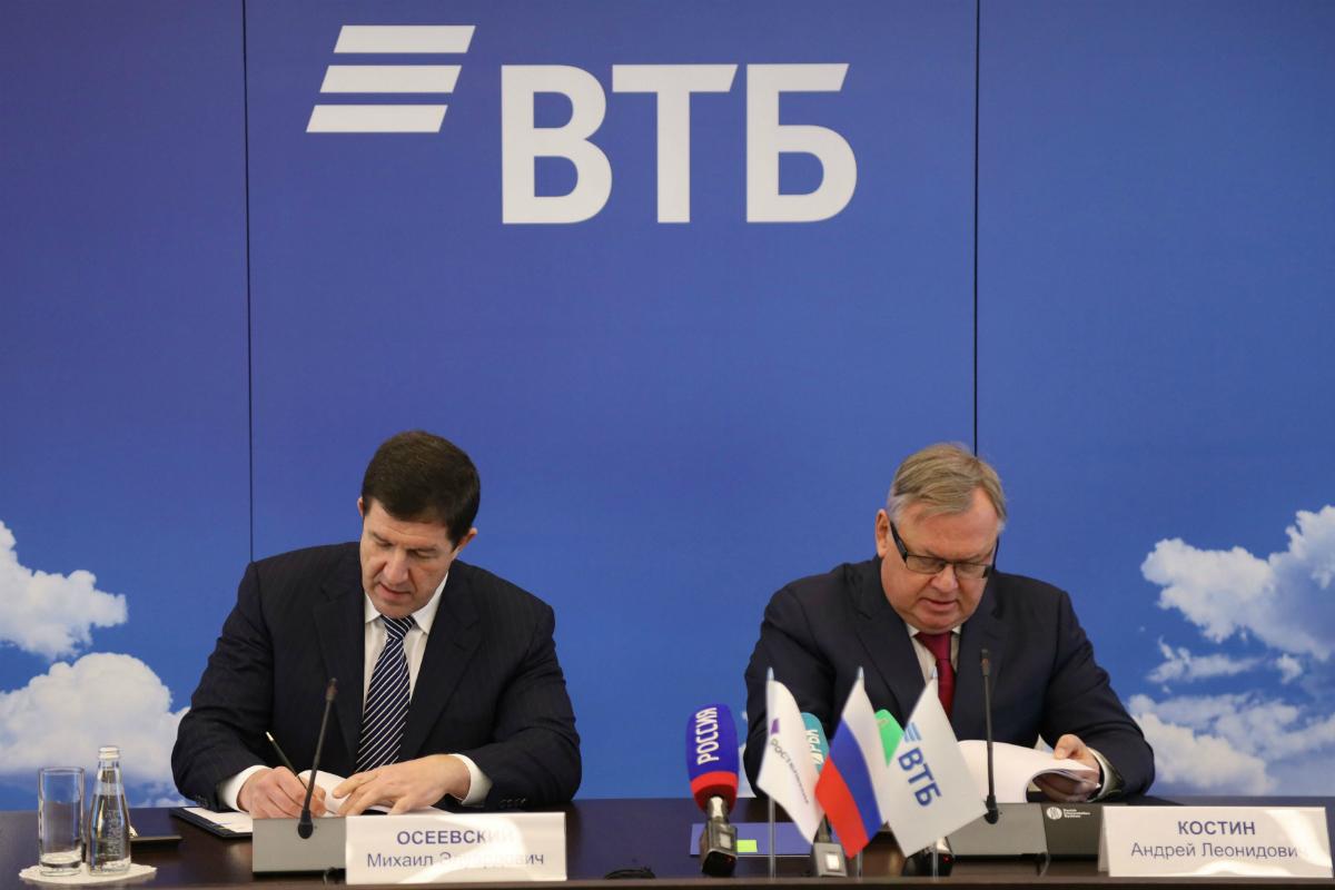 Подписаны соглашения по консолидации 100% долей Tele2 Россия